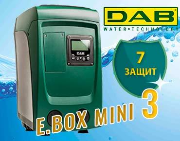dab easybox mimi 3