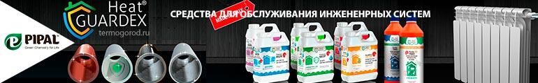 Средства для очистки теплообменников, промывочные насосы Pipal Chemicals