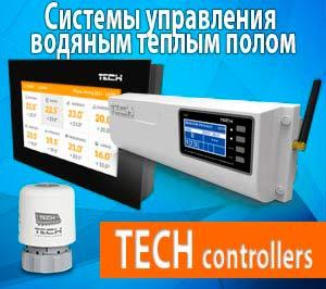 Cистемы управления водяным теплым полом TECH Controllers