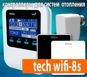 Cистема дистанционного управления отоплением TECH WiFi-8S