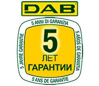 Гарантия 5 лет на циркуляционные насосы DAB