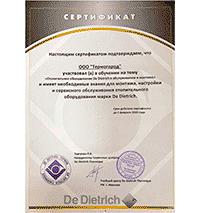 Сертификат Термогород партнер De Dietrich