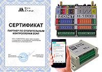Сертификат Micro Line