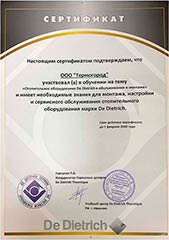 Сертификат De Dietrich