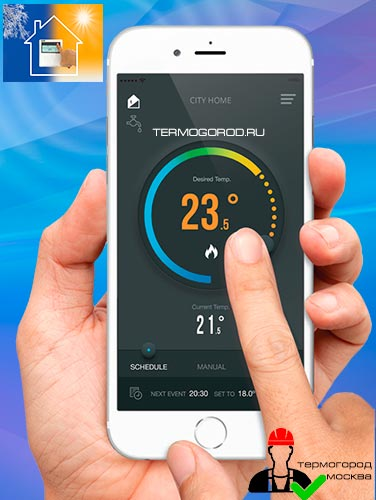 Салус iT500 управление со смартфона