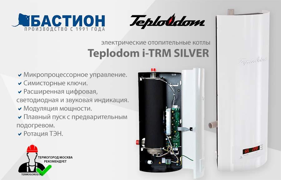 электрические котлы бастион teplodom silver