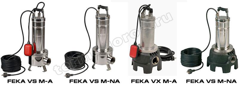 Фекальные насосы DAB FEKA VX, FEKA VS