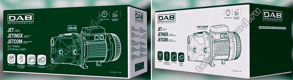 dab jet упаковка