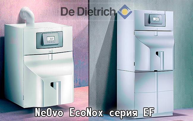 Комбинированные (многотопливные) котлы De Dietrich EF