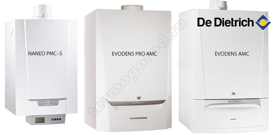 Настенные газовые котлы DE DIETRICH Naneo PMC и Evodance