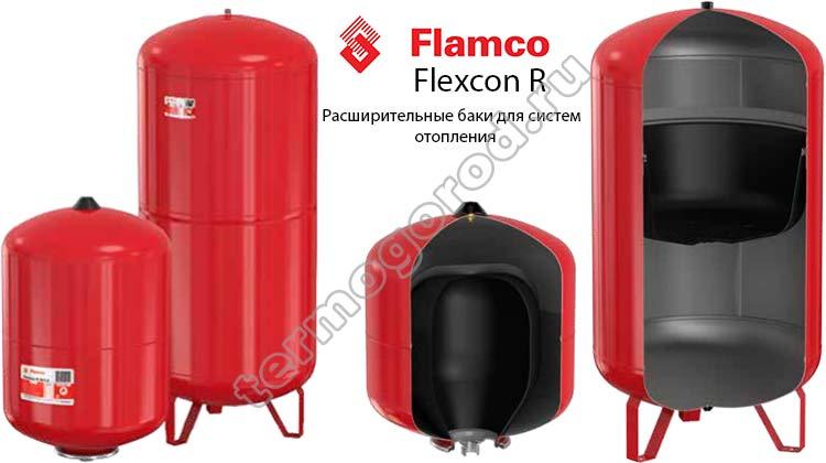 Flamco Flexcon R Расширительные мембранные баки для систем отопления