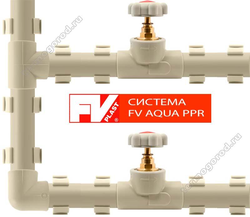 полипропиленовые трубы fv-plast aqua ppr