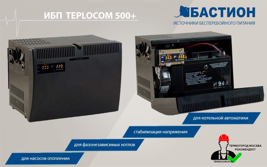 ИБП Бастион Teplocom 500+