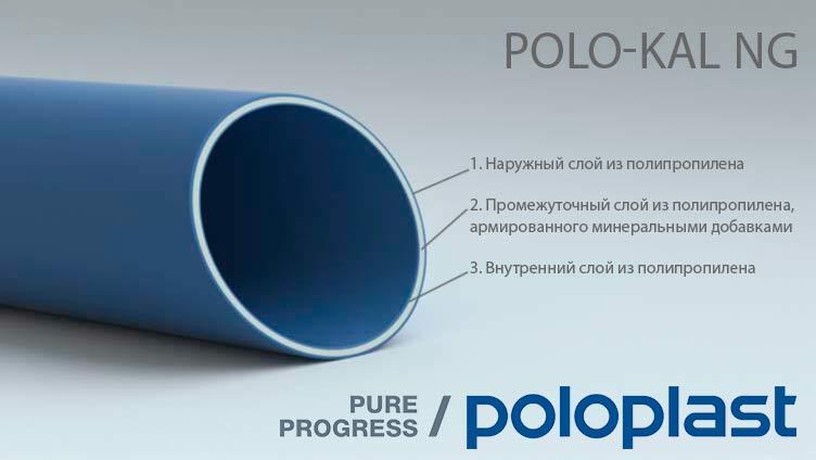 poloplast POLO-KAL NG