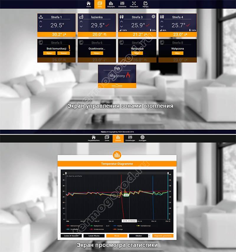 Веб приложение для системы удаленного управления отоплением tech wifi 8s