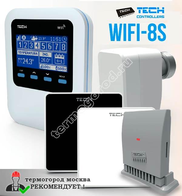 Состав системы дистанционного управления отоплением Tech wifi-8s