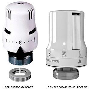 Термоголовки различных производителей