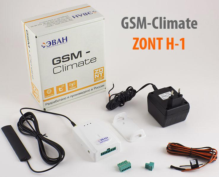 Модуль GSM Climate Zont H-1 для управления котлом отопления