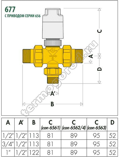 Габаритные и присоединительные размеры клапанов Caleffi 677