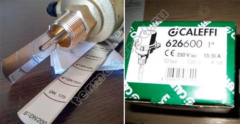 Датчик потока caleffi 626600 упаковка