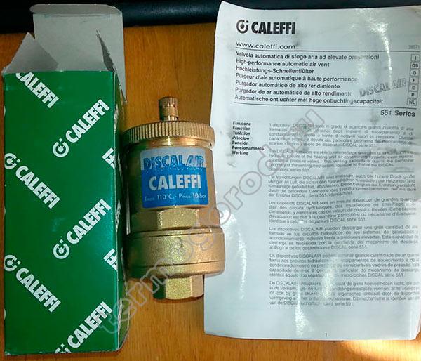 Упаковка воздухотводчика Caleffi Discalair 551004