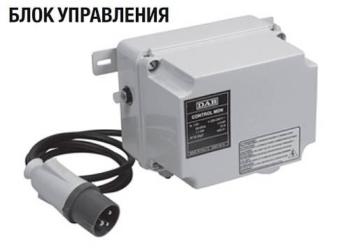 dab control box