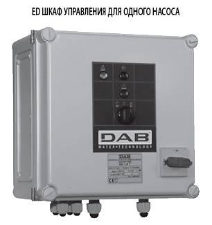 Панель управления Dab ED HS
