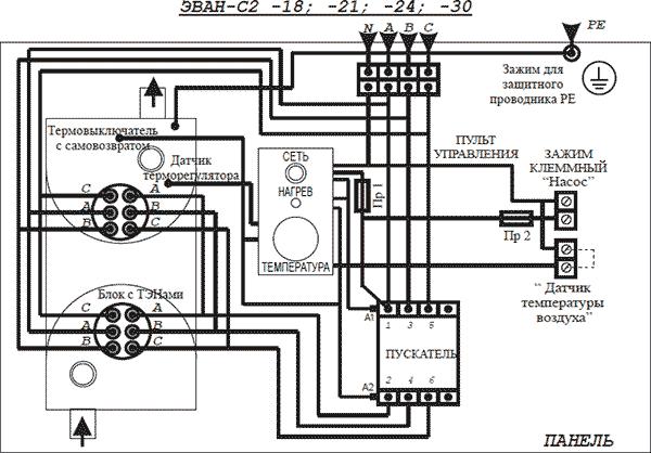 Схема подключения Эван С2 30
