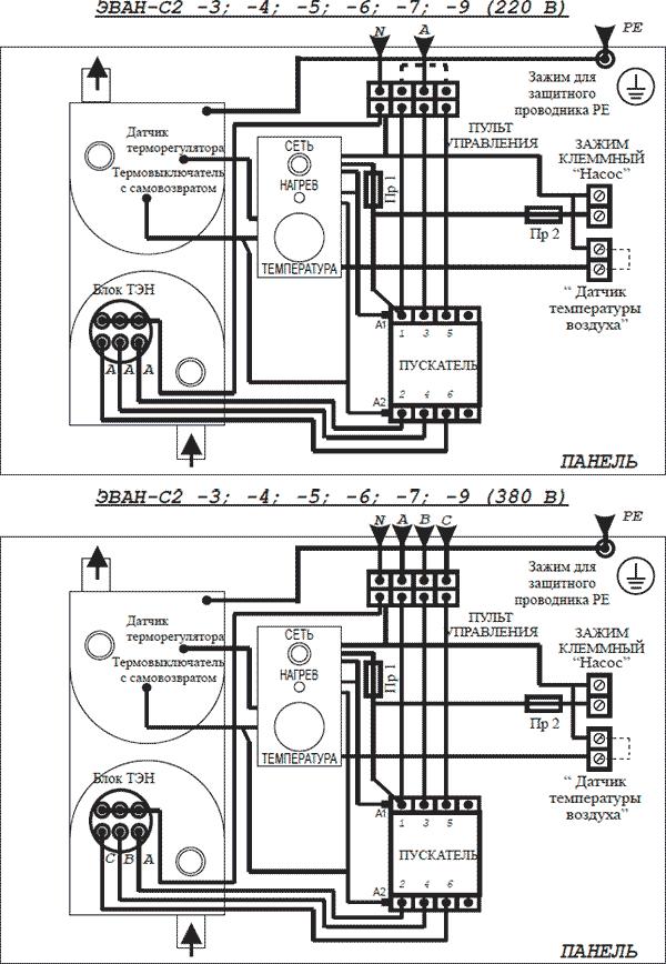 Схема подключения Эван С2 3
