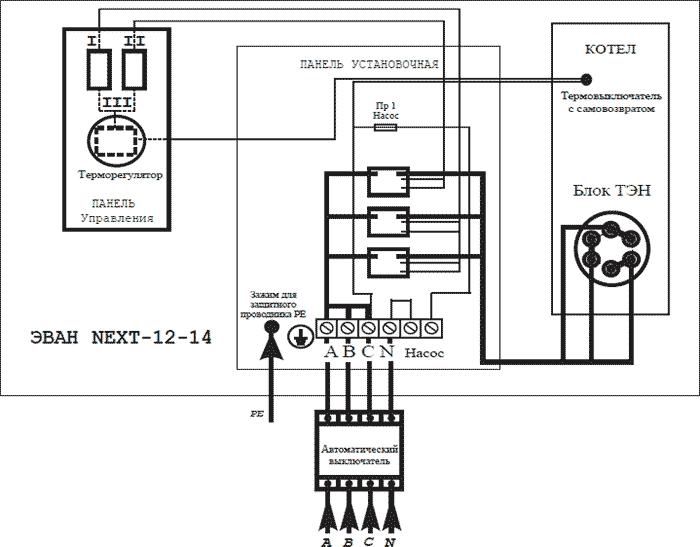 Схема подключения Эван NEXT 24