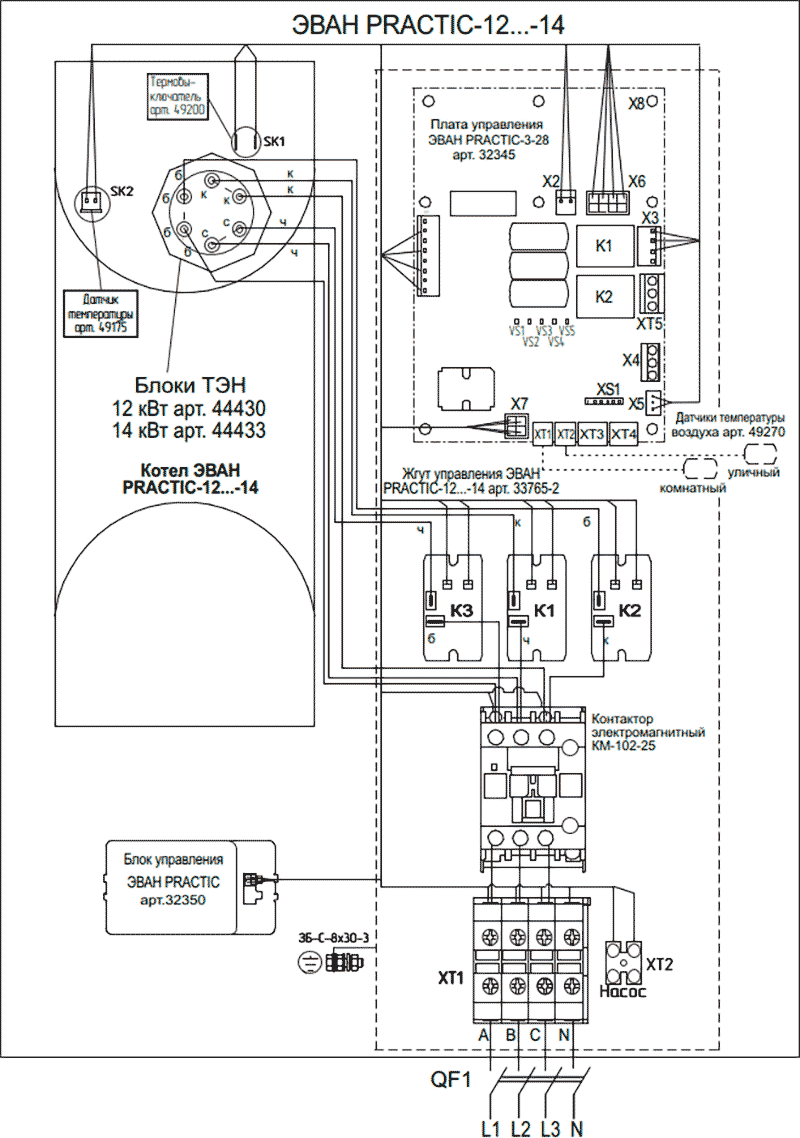 Схема подключения электрокотлов Эван PRACTIC 12…14