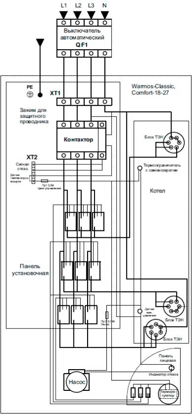 Схема подключения Эван WARMOS COMFORT 21