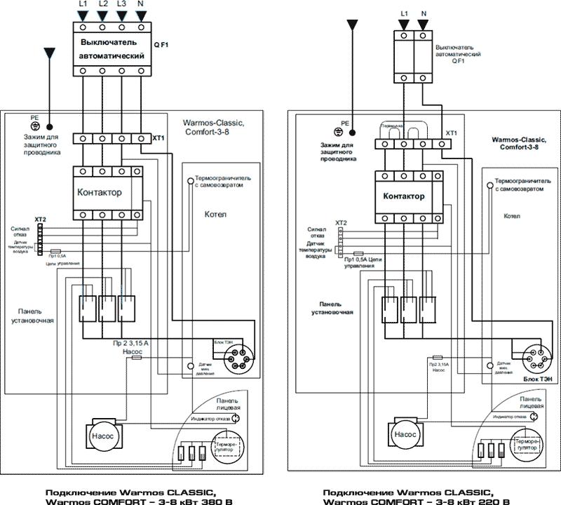 Схема подключения Эван WARMOS COMFORT 8
