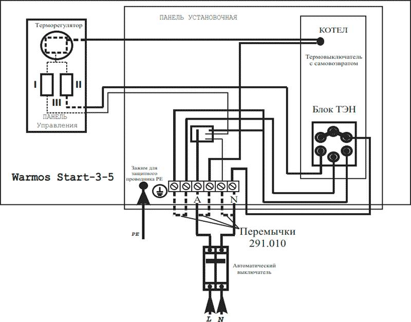 Схема подключения электрокотлов Warmos Start 3…5 к сети 220 Вольт