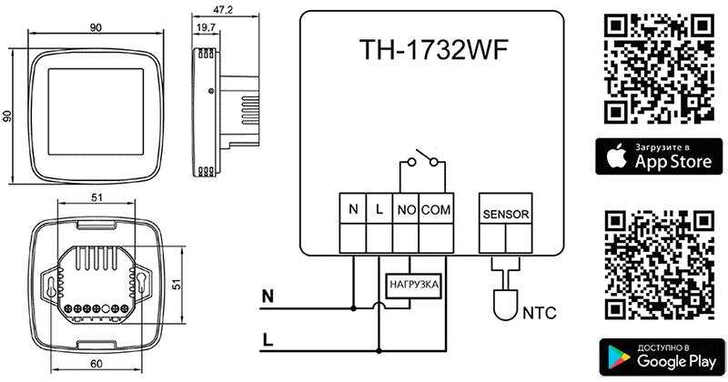 Frontier TH-1732WF схема подключения и размеры