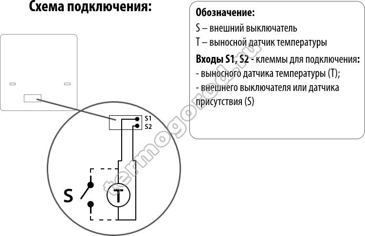 Схема подключения Salus SQ610RF