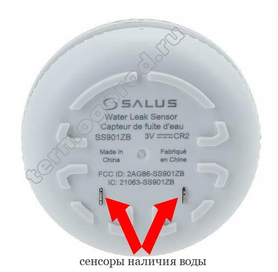 Salus WLS600 сенсоры