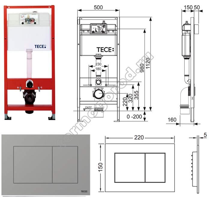 Габаритные и присоединительные размеры застенного модуля TECEbase 9400013