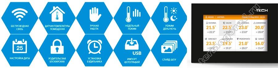 функциональные возможности Tech M-8