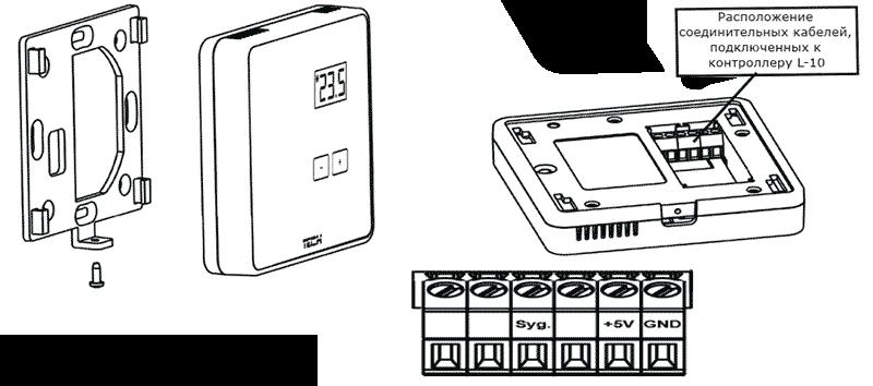 Tech R-10B подключение