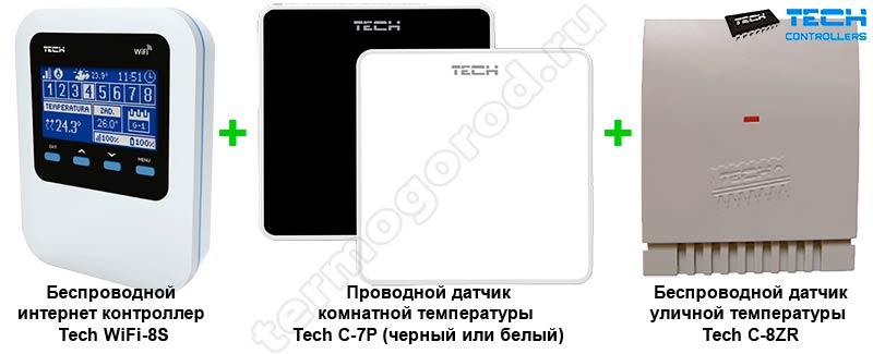 tech wifi 8s комплект поставки
