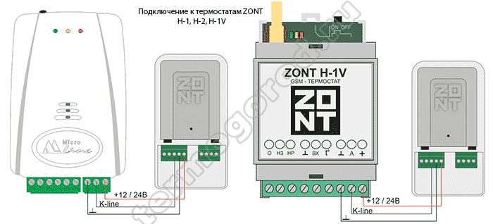 zont adapter navien eco схема подключения 2
