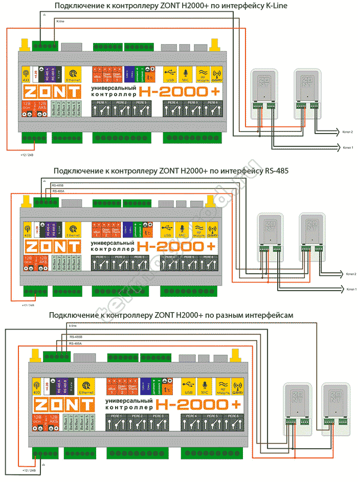 zont adapter navien eco схема подключения 5