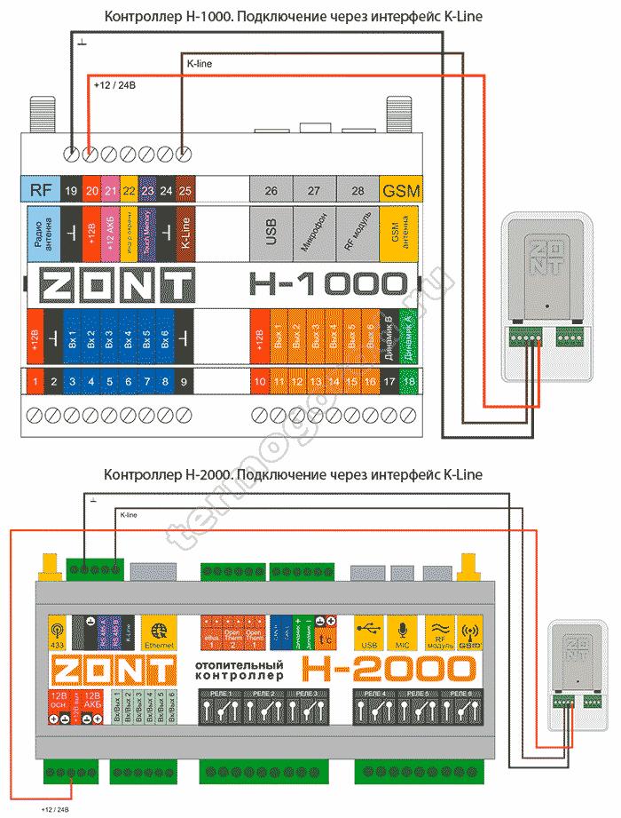 zont adapter navien eco схема подключения 6