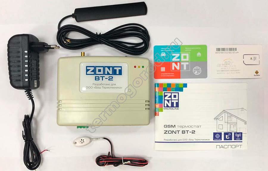 комплект поставки gsm термостата zont bt-2
