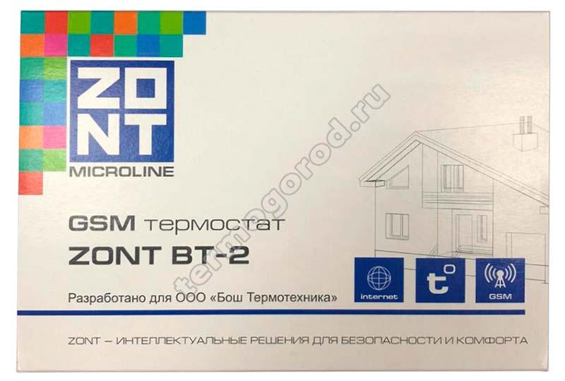 упаковка gsm термостата zont bt-2