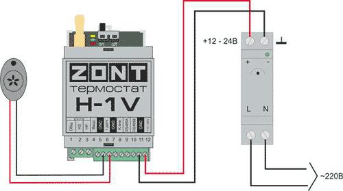 Zont H-1V.01 Подключение блока питания и термодатчика