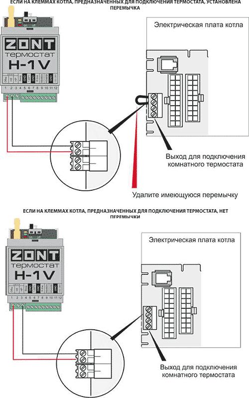 Zont H-1V.01 Подключение к отопительному котлу релейным способом