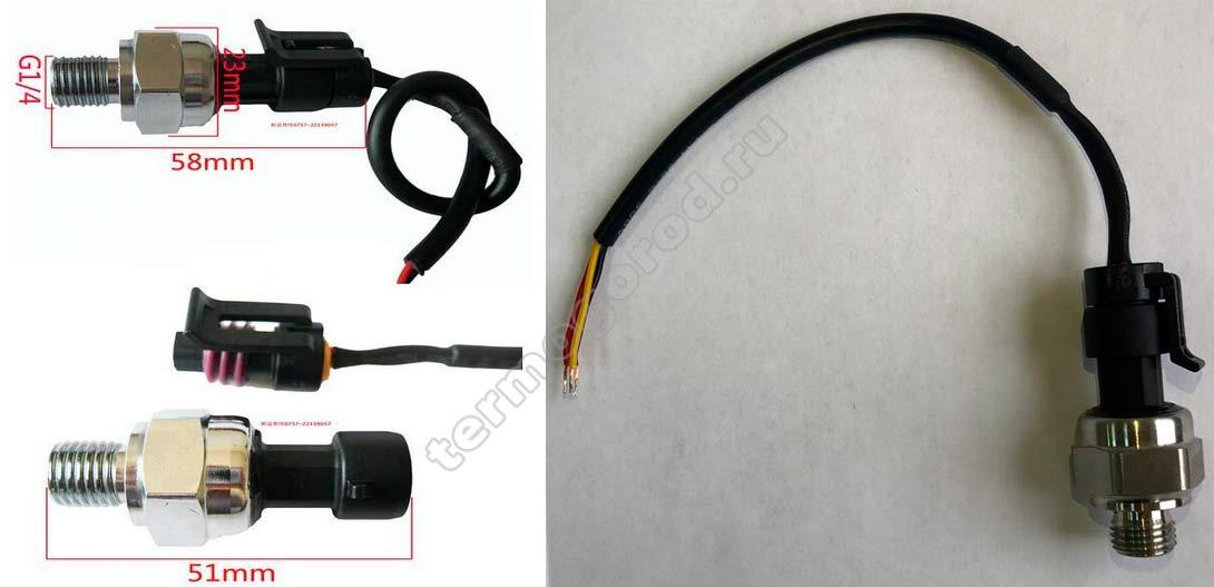 Датчик давления теплоносителя HK3022 для Zont