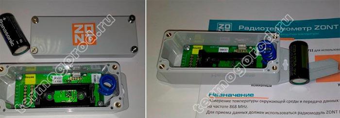 Zont МЛ-711 Уличный радиодатчик температуры воздуха